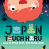 affiche JAPAN TOUCH HARU 2017 - FESTIVAL 100% POP CULTURE