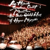 affiche JOE HISAISHI SYMPHONIC CONCERT: - MUSIC FROM THE STUDIO GHIBLI FILMS