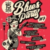 affiche FESTIVAL BLUES PARTY 7