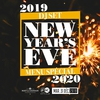 affiche New Year's Eve au F&K