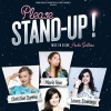 affiche PLEASE STAND UP ! - PLATEAU HUMOUR 100% FEMININ
