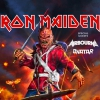 affiche IRON MAIDEN: BUS LYON + CARRE OR - PARIS DEFENSE ARENA